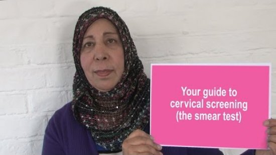 Embedded thumbnail for Arabic - Your guide to cervical screening