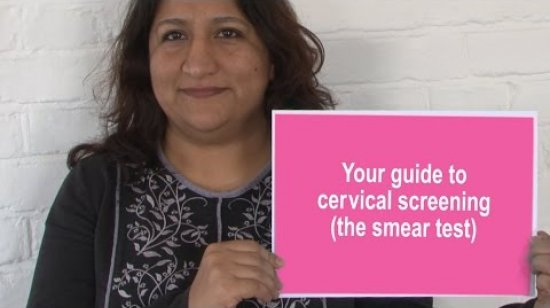 Embedded thumbnail for Urdu - Your guide to cervical screening