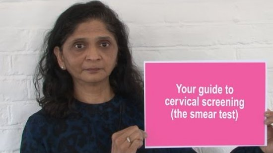 Embedded thumbnail for Bengali - Your guide to cervical screening
